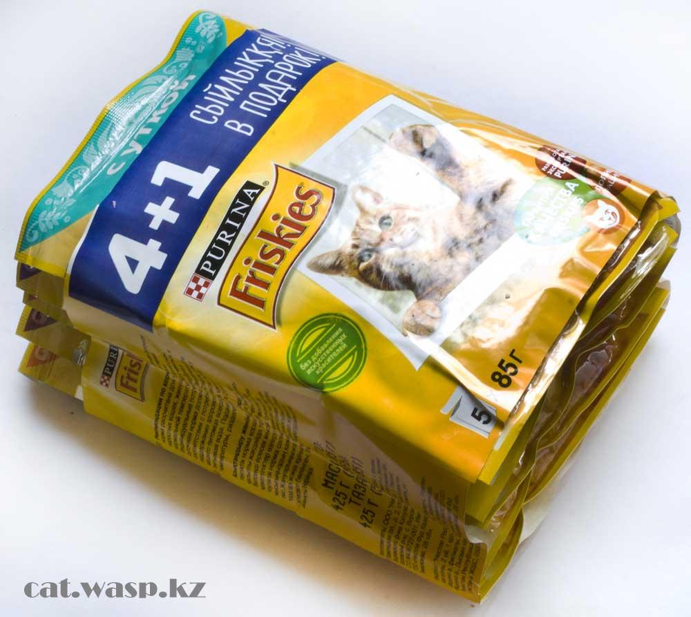 Friskies корм в пакетиках с подливой, по акции - отзыв