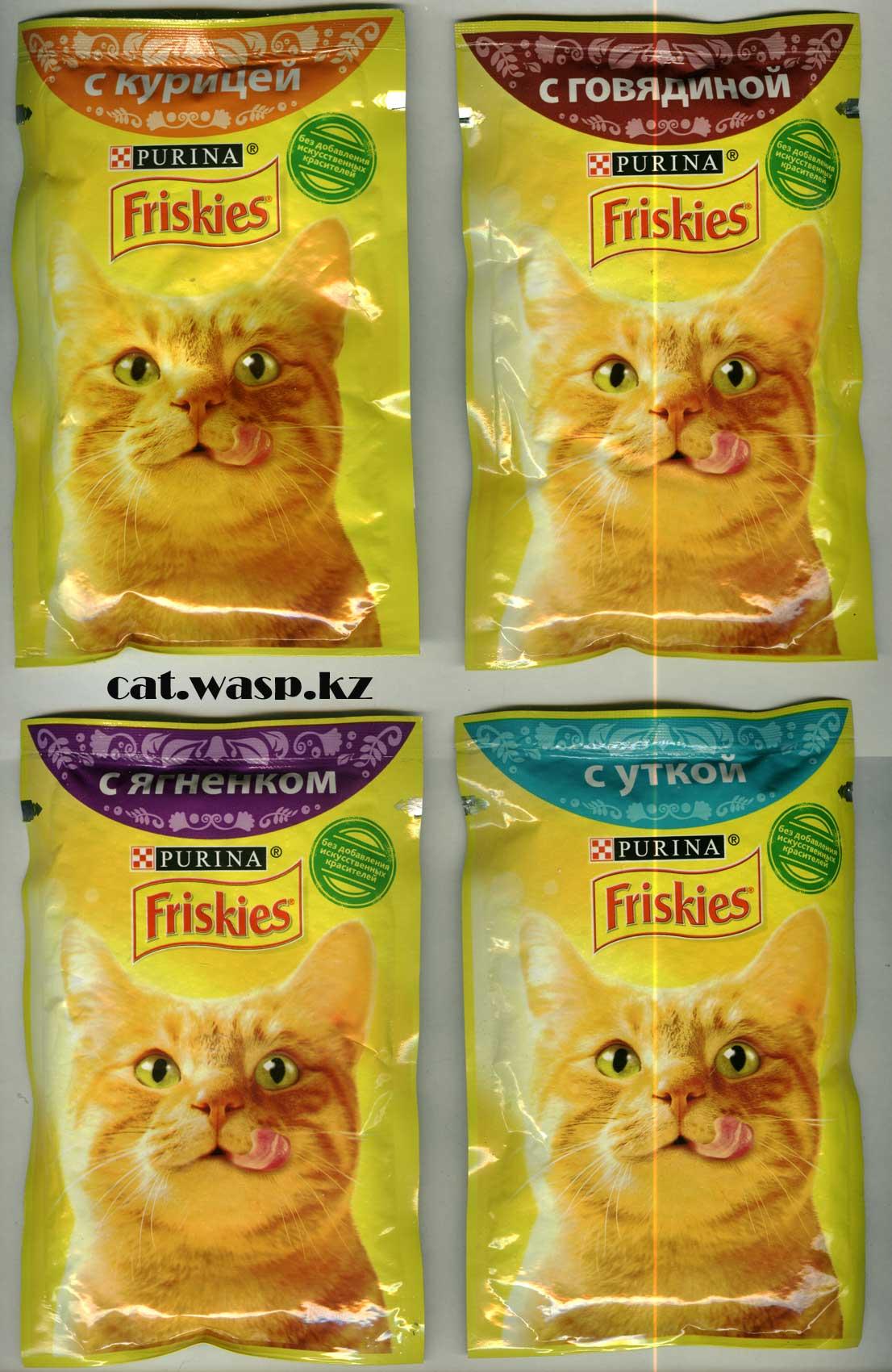 Friskies корма в пакетиках с подливой - хорошо ли оно для кошек?