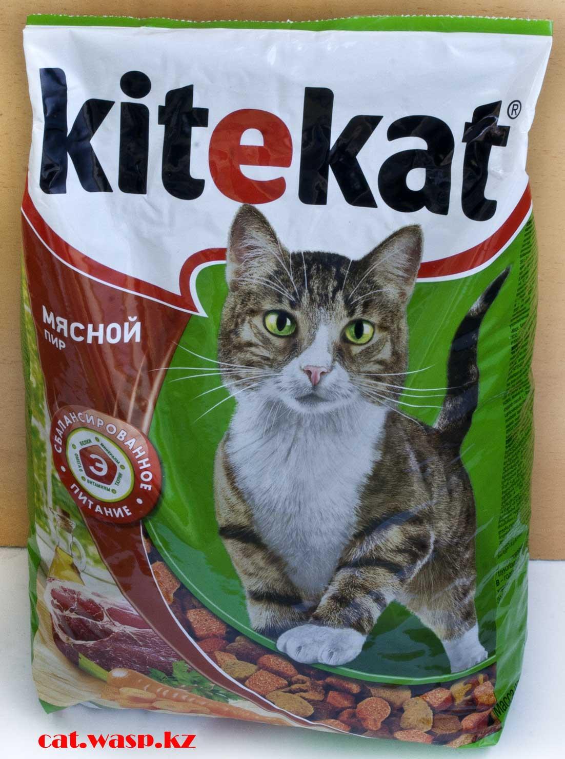 KiteKat Мясной пир - отзыв о сухом корме для кошек