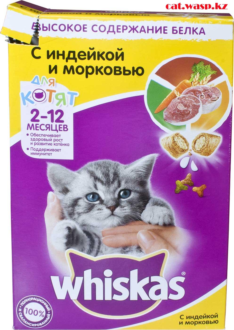 Whiskas для котят отзыв на сухой корм с индейкой и морковью