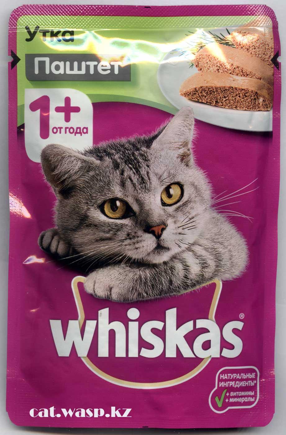 Whiskas Утка паштет 1+ от года отзыв на пакетик корма для кошек