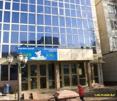 Алматы, Орбита-2, ул. Мустафина - школа знаний и искусства KIDS