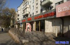 Алматы, Орбита-2, ул. Мустафина магазин одежды Rahat - все фотографии нашего города