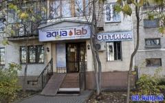 Диагностическая лаборатория Aqua Lab - Алматы, Орбита-4, улица Биржана