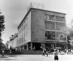 Алма-Ата Советская, магазин Детский мир, конец 1970 или начало 1980 годов...