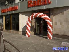 RAHAT - магазин одежды в Алматы, орбита-2 ниже Аль-Фараби, возле парка Первого президента Казахстана