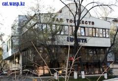 Зал торжеств кафе Орбита - по Навои, в Орбите-1, чуть выше Торайгырова