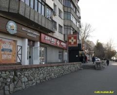 Алматы, Орбита-3, ул. Торайгырова - магазин разливных напитков ТАНКЕР, аптека, столовка ТАГАМ