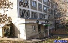Медицинский центр Женское здоровье - улица Навои, Орбита-1
