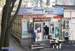 Магазин игрушек в Орбите-1 Алматы, но улице Навои