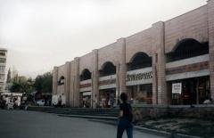 Универсам Орбита, Алма-Ата, 1990-е годы...