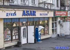 Магазин ASAR по Навои, Орбита-1, а ниже Белорусский колбасный магазин Беловежский ГОСТинец