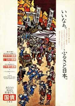 1982 год... Япония...